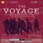 """ละครเรื่อง """"การเดินทาง"""" (The Voyage)"""