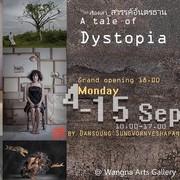 """นิทรรศการภาพถ่าย """"เรื่องเล่าสวรรค์อันตรธาน"""" (A tale of Dystopia)"""