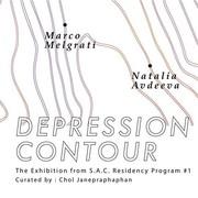 """นิทรรศการ """"Depression Contour"""""""