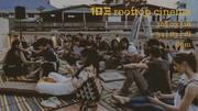 """ภาพยนตร์ """"103 Rooftop Cinema #2"""""""