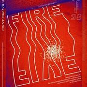"""นิทรรศการ """"Fire Five ปริ้นท์เป็นไฟ"""""""