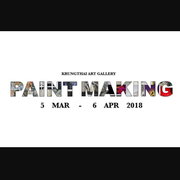 """นิทรรศการ """"Paint making"""""""