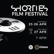 """งาน """"Shorties Film Festival Bangkok"""""""