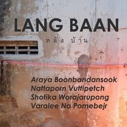 """นิทรรศการ """"หลังบ้าน"""" (LANG BAAN)"""