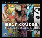 """นิทรรศการศิลปะ """"Main Course Painting Exhibition Vol.1"""""""