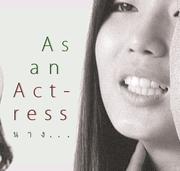 """นิทรรศการ """"นาง...""""  (As an Actress)"""