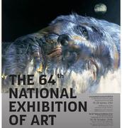 """นิทรรศการ """"การแสดงศิลปกรรมแห่งชาติ ครั้งที่ 64"""""""