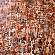 Peinture Abstraite et Antiquités