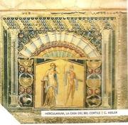 Cours de langue, religion et civilisations latines (ARGO)