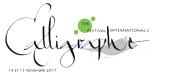 1er Festival International de Calligraphie