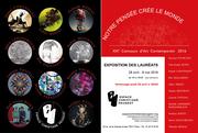 Daniel CONVENANT à l'Espace Christiane PEUGEOT à Paris