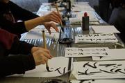Atelier de calligraphie japonaise pour adultes