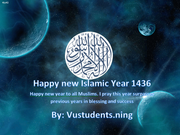 Happy New Hijri Year 1436