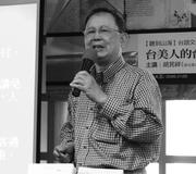 2013台文戰線文學講座--胡民祥:唯文學看我的「故鄉」