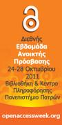Open Access Week 2011 @ University of Patras, Greece
