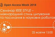 IEEE STYLE – International Citation and Reference Style for Academic Papers