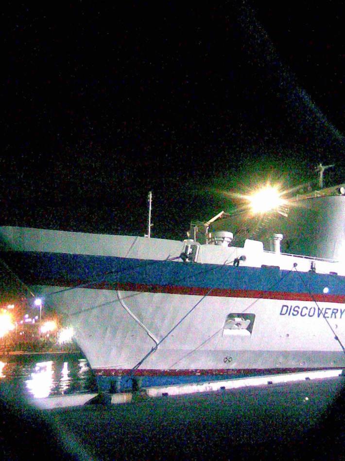 Midnight Evening Dock