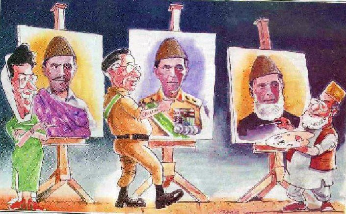 Pakistan's Biggest Problem!