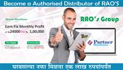Appointing Authorized Distributor