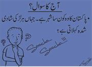 hhhahahah specially for grils.....