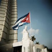 Monumento de Jose Marti en la Plaza de la Revolucion.