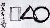 Circle__Triangle__Square_4