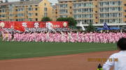 Photo of Tai Chi 太极拳 in China