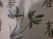 Calligraphy, brush painting, and character practice