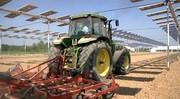 Agrovoltaico