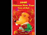 2008 Chinese New Year