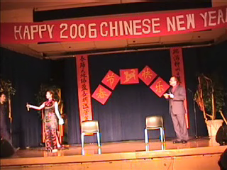 2006 Chinese New Year