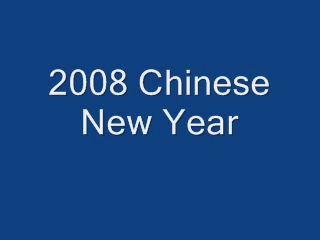 2008 Chinese Year Clip 1