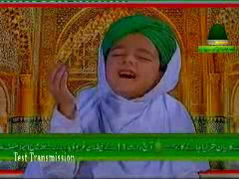 Child Reading Naat Ik Bikari Hay Kara Ap Ke Darbar key Pas2