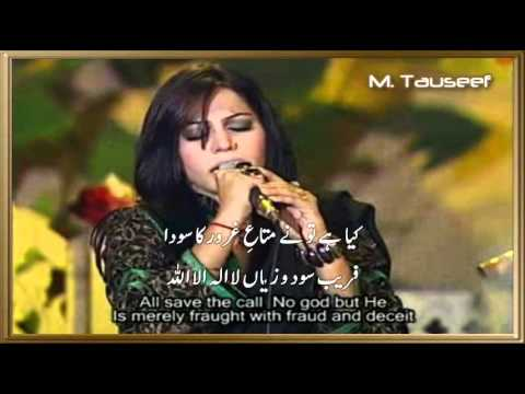 Kalam-e-Iqbal by Shafqat Amanat Ali, Sanam Marvi-خودي کا سر نہاں