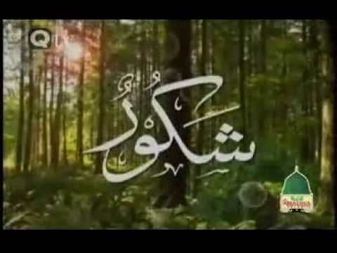 Beautiful 99 Names Of Prophet Muhammad (Peace Be Upon Him and His Family) by Qtv ++