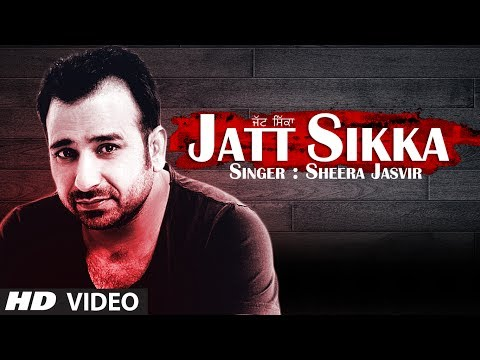 Jatt Sikka Full Song  | Latest Punjabi Song