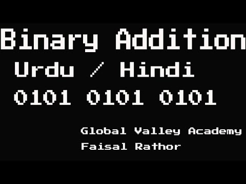 Binary Arithmetic Operations Part 1: Addition - Urdu / Hindi by Faisal Rathor