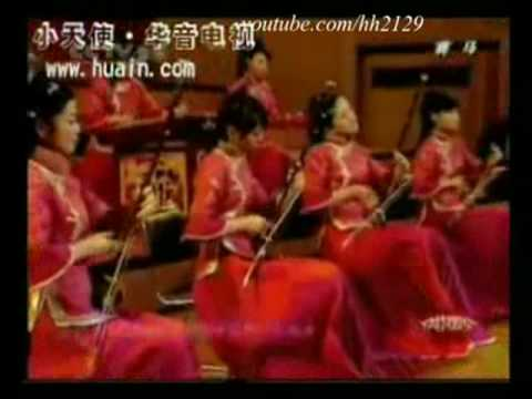 "Chinese Violin Erhu ""Horse Racing"""