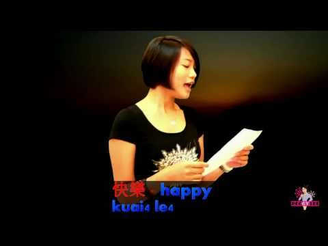 Learn emotions in Chinese with Teacher Peggy (funny video)