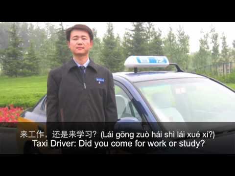 Chinese video lesson - How to take a taxi in China