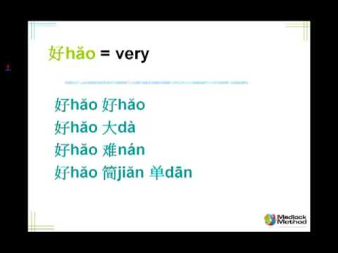 Video - How to use hǎo 好 in Chinese - 1 - very, good, nice, easy