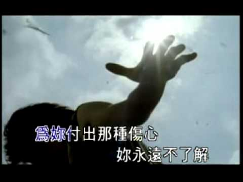 Sam Li Sheng Jie KTV song 痴心絕對 chixin juedui