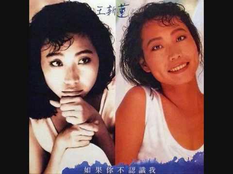 Wang Xin-lian and Ma Yi-zhong -- Wind in the Morning