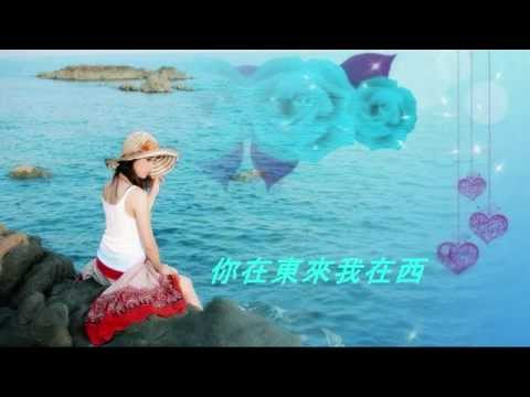 Wait Until One Day You Return - Feng Fei Fei - 總有一天等到你 - 鳳飛飛