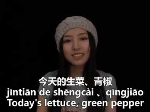 Chinese Video Lesson - Vegetable Market