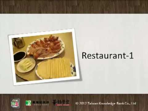 Order in a Restaurant in China - Travel App