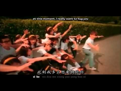 "David Tao & Jolin Tsai - ""Marry Me Today"" English Pinyin Subs"