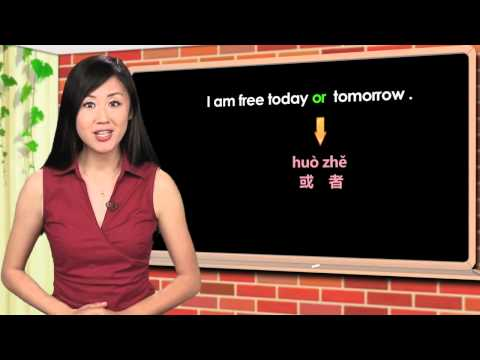 "How to use ""or"" in Chinese - Video lesson tips"