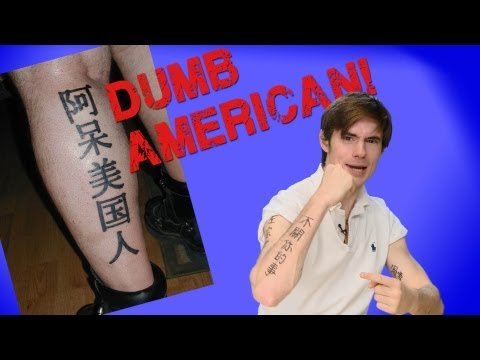 Stupid Chinese Tattoos That People Get