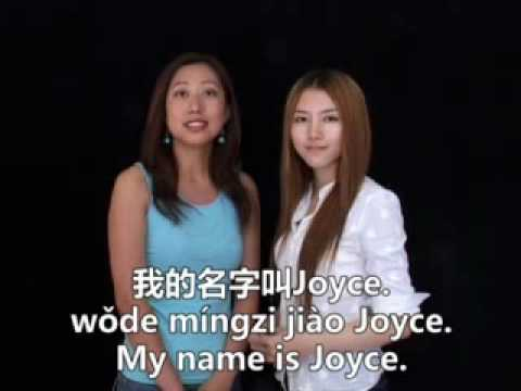 What is your name (in Chinese)?
